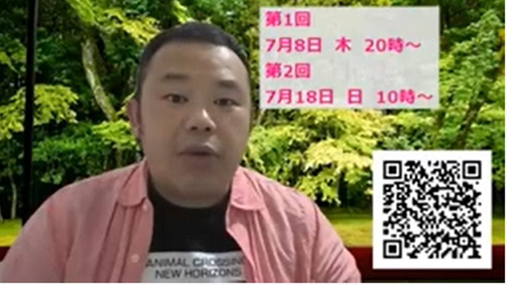京都市北歯科医師会オンラインカフェ 第1 回 大河貴久 先生